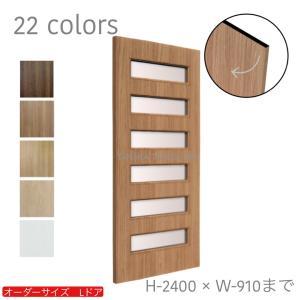 オーダー建具 室内ドア対応 木製建具 (drl-009)|furido