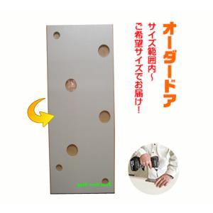 オーダー建具 室内ドア対応 木製建具 (drl-011)|furido