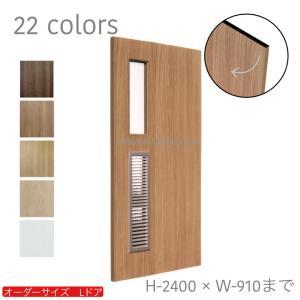オーダー建具 室内ドア対応 木製建具 (drl-012)|furido