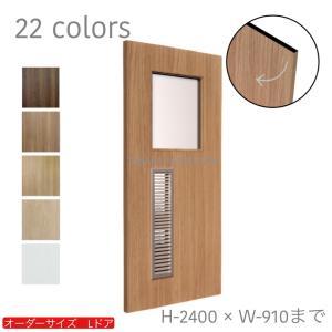 オーダー建具 室内ドア対応 木製建具 (drl-013)|furido
