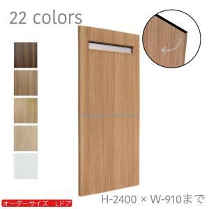 オーダードア 室内ドア対応 木製建具 (drl-015)|furido