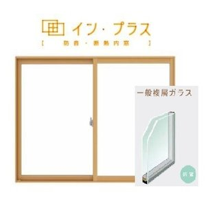 2枚引違い窓 【複層ガラス】 窓枠の内側 幅W(内々サイズ):1001mm〜1500mm以下|furido