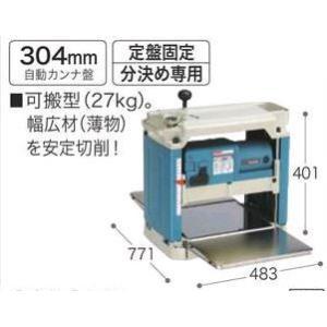 GYD!! 現場で役立つ電動工具シリーズ 電動鉋 100V 持ち運びOK 超小型、可搬型(27kg)|furido