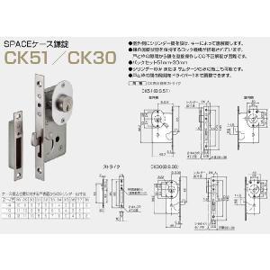 引戸錠 スペースケース鎌錠 シリンダー錠タイプ(k-001)|furido