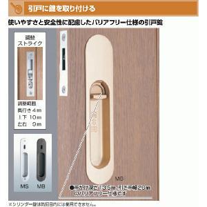 引手一体型カマ錠 一体型 表示タイプ(kg-001)|furido