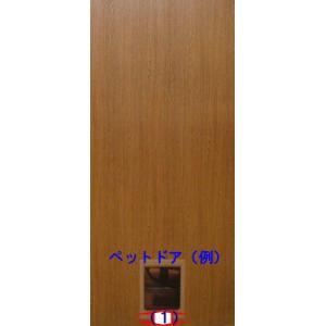 ペット対応ドア(m−020)|furido|02