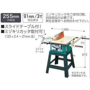 GYK!! 現場で役立つ電動工具シリーズ 丸鋸盤 100V 持ち運びOK 超小型、可搬型(32.5kg)|furido
