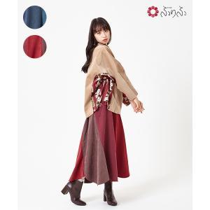 公式 ふりふ 花びらスカート オリジナル 和柄 スカート プリーツ バイカラー 美シルエット カジュアル 大人女子 和風 レトロ モダン フェミニン クラシック|furifu