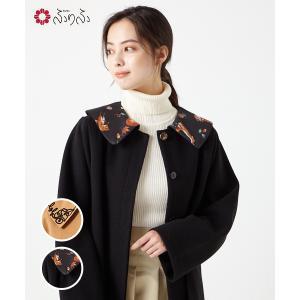 公式 ふりふ 椿コード刺繍コート オリジナル 和柄 ウール 混 美シルエット カジュアル きれいめ アウター 美人 大人女子 和風 レトロ モダン furifu|furifu