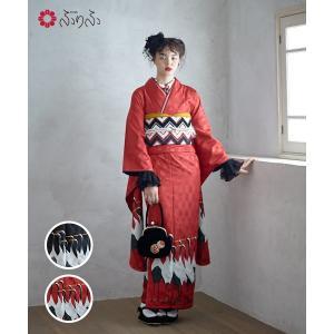 公式 ふりふ 単品 振袖「つるの行進」<br>振袖 大正ロマン 振袖 きもの kimono 和柄 和風 成人式 結婚式 入学式 卒業式 パーティー 2次会|furifu