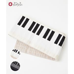 鍵盤半幅帯 帯 半巾帯 鍵盤 ピアノ モチーフ 大正ロマン オリジナル 個性的 半幅帯 着物帯 モノトーン 柄 清楚 フェミニン 美人 上品 和装 和 和服 レトロ|furifu