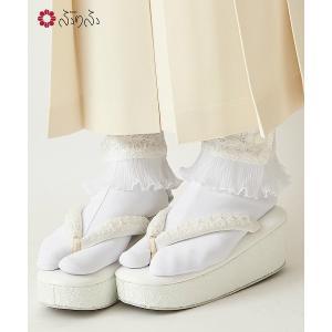 公式 ふりふ (重ね足袋カバー)tabi onlace 和装アイテム 重ね足袋 足元おしゃれアイテム レース フリル あったか スナップ 着脱簡単 上下2WAY 成人式|furifu