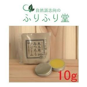 蜜蝋 みつろう ミツロウ 木工用 ワックス クリーム 机 テーブル ポイント消費 ポイント消化 40...