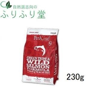 ペットカインド トライプドライ サーモン 230g グルテンフリー 正規品|furifurido-shop