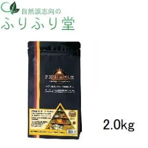 ピナクル ターキー&パンプキン 2.0kg 正規品