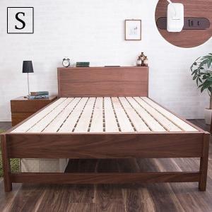 ウォールナット天然木すのこベッド シングルフレーム コンセント付き 布団で使える(D)ベッドフレーム...