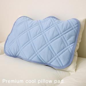 リバーシブルプレミアムクール枕パッド 約43×63cm 枕 パッド 夏 冷感 ひんやり 洗える 涼感...