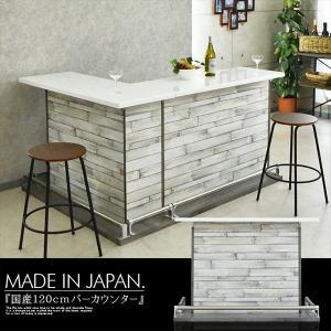 日本製 完成品 ハイカウンター バーカウンター キッチンラック キッチン キッチン収納 艶 光沢 シンプル カントリー 北欧の写真