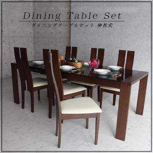 ダイニングテーブルセット 6人用 7点セット モダン ガラス 伸長式の写真
