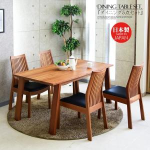 【商品番号:mor-007】  ■材質 ・チェリー材/ウレタン塗装  ■テーブル ・幅150 奥行8...