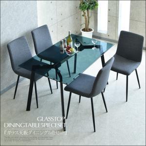 ダイニングテーブルセット デザイン ガラス 強化ガラス 4人掛け 食卓 モダン リビング 北欧 食卓5点セットの写真