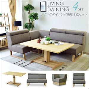 ■材質 ■テーブル ・ホワイトオーク突板(天板)・スチール・強化紙(脚)  ■ソファー ・ファブリッ...