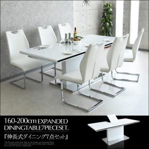 【商品コード:ski-758】 ■材質 ・天板:MDF/ポリウレタン(PU)光沢塗装 ・チェアー:ス...