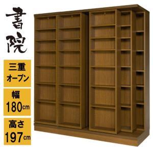 書院 三重スライド式、扉無し 大量の本を収納 巾1800mm 3LSI-180|furniture-direct