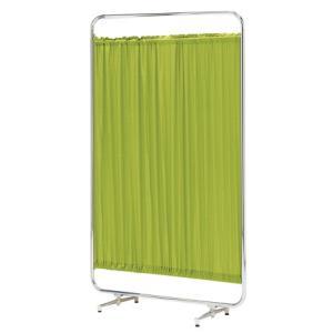 ハートウエーブスクリーンAMW-631PS/カラーフレームW900×D400×H1790|furniture-direct