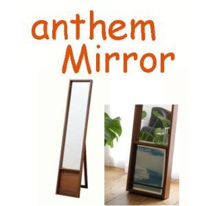 アンセム ミラー ウオールナット材とスチール anthem アンセム ブラウン  anthem アンセム シリーズ|furniture-direct