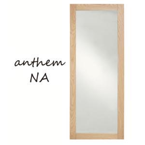 アンセム ナチュラル Mirror L アンセム ミラー ANM-2920NA|furniture-direct