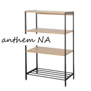 アンセム ナチュラル 4段ラック ANR-2397NA|furniture-direct