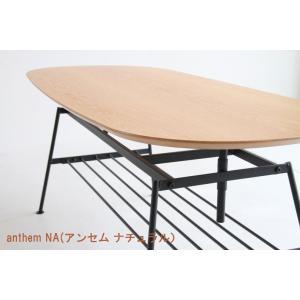 アンセム ナチュラル 楕円テーブル 一人暮らしに ant-2734na|furniture-direct