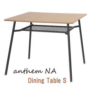 アンセム ナチュラル ダイニングテーブル 一人暮らしに シンプル ant-2831na|furniture-direct