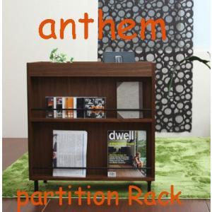 アンセム パーテーションラック ウオールナット材とスチール|furniture-direct