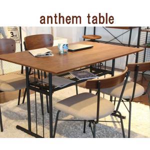 アンセム 長方形 ダイニングテーブル 使い安い大きさ anthem Dining Table M 横幅120cm|furniture-direct