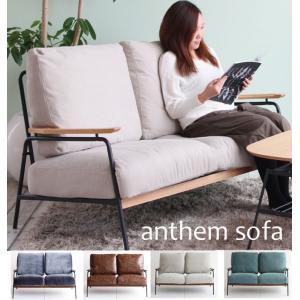 アンセム ソファ 2人掛け ウオールナット材とスチール|furniture-direct