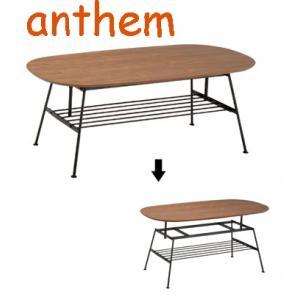 アンセム アジャスタブルテーブル anthem Adjustable Table アンセムシリーズ 高さ調節可能テーブル 幅110|furniture-direct