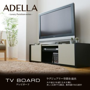 ADELLA テレビボード|furniture-direct