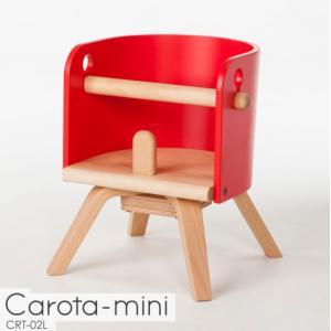 ベビーチェア カロタ ミニ SDI 佐々木デザイン Carota-mini CRT-02L|furniture-direct