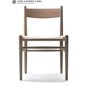 ダイニングチェア CH36 オーク材 オイル仕上げ ナチュラルペーパーコード |furniture-direct