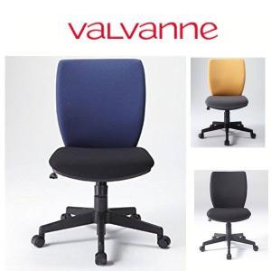 スタンダードチェア DD−C500 Valvanne バルバーニ オフィスチェア|furniture-direct