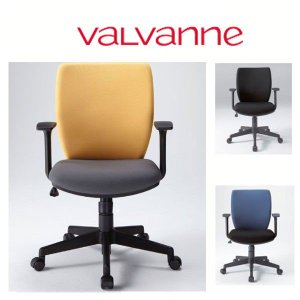 スタンダードチェア DD−C501 Valvanne バルバーニ  肘付き椅子 オフィスチェア|furniture-direct