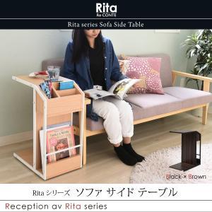 Rita サイドテーブル ナイトテーブル ソファ 北欧 テイスト 木製 金属製 スチール 北欧風ソファサイドテーブル おしゃれ 可愛い|furniture-direct