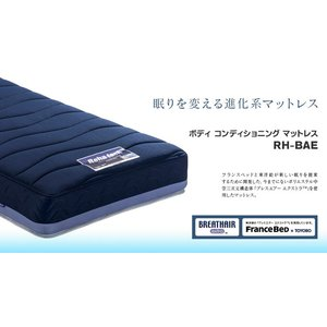 フランスベッド マットレス セミダブル サイズ ブレスエアー france bed|furniture-direct