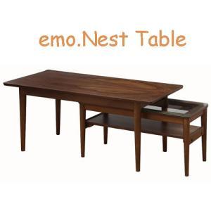 エモ EMO ネストテーブル リビングテーブル emo カントリー風の素朴なテーブル|furniture-direct