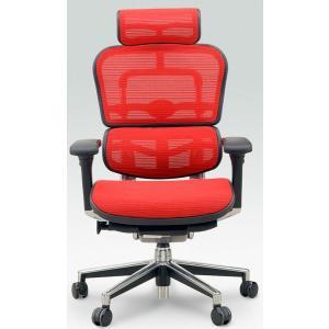 エルゴヒューマンベーシック ハイブリッド ハイバック  EH-HAM|furniture-direct