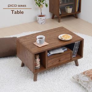 ミニテーブル リビングテーブル センターテーブル ソファーテーブル 幅60 奥行 42.5 高さ 35 可愛い ミニ|furniture-direct