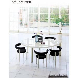 リーフテーブル FE-T180  半円形テーブル Valvanne バルバーニ|furniture-direct