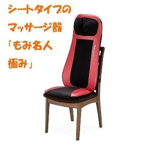 フランスベッド マッサージ コンパクト マッサージ器 もみ名人 極み リハテック 持ち運びできる 究極のマッサージ器|furniture-direct
